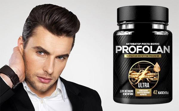 Профолан – отличный препарат для восстановления и роста волос