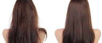 Восстановление структуры волос