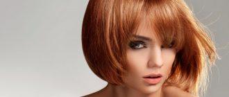Прически на средние волосы: что сегодня актуально?