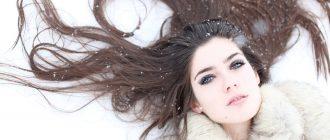 Как восстановить волосы после зимних холодов